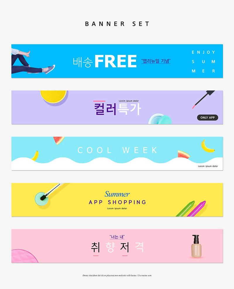 95张韩国电商促销广告图,PSD源文件