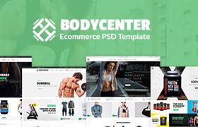 健身体育用品商城模板,PSD源文件