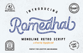 Romedhal Script Stamp 复古英文字体