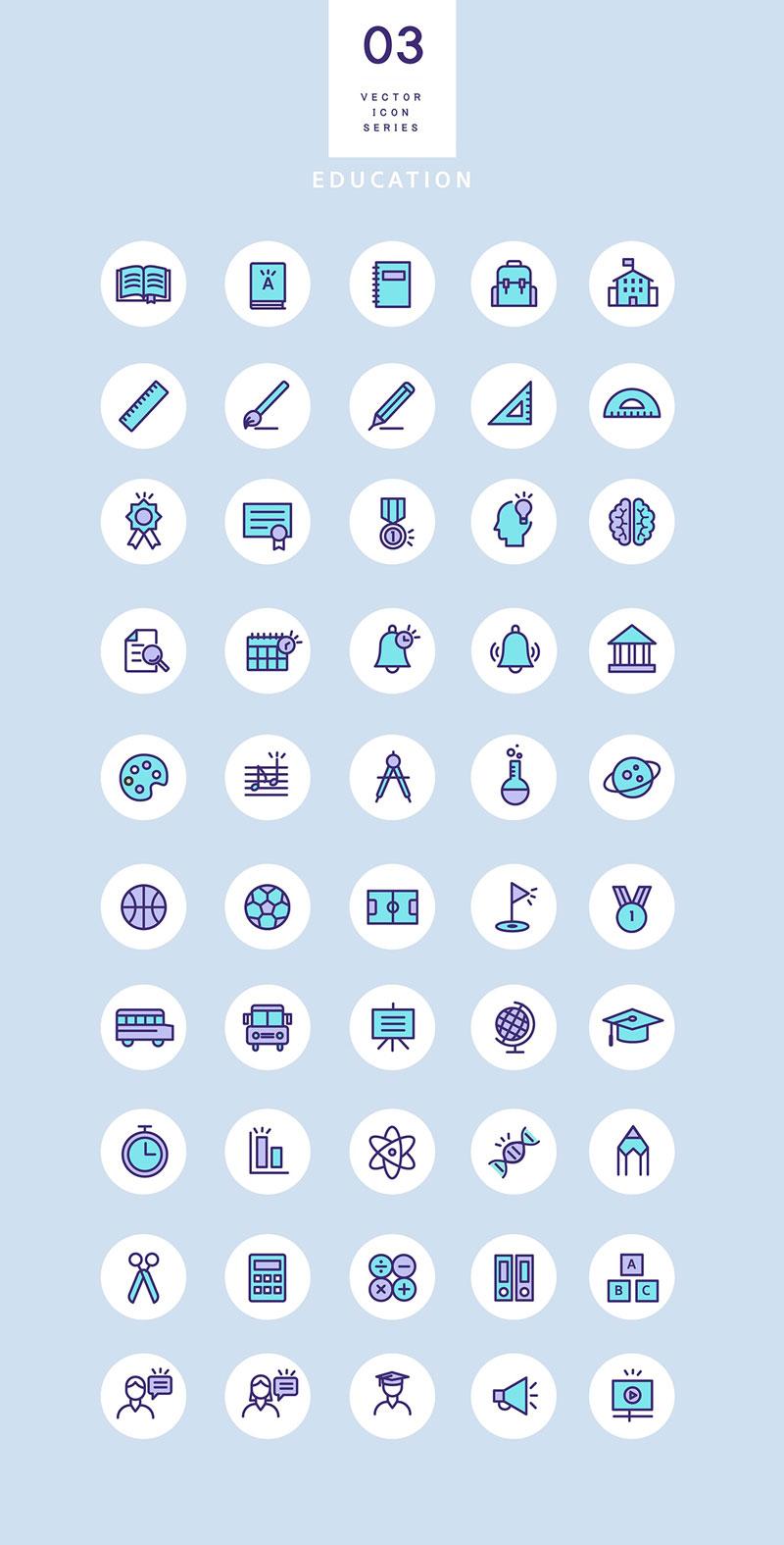 300+双色线性图标,AI源文件