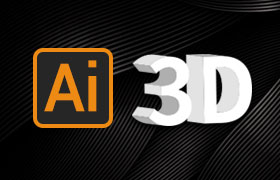 AI教程:2招实用3D立体字技能