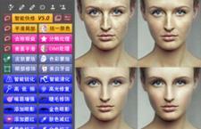 PS插件:DR5.0 中文汉化高级版,一键磨皮调色美妆