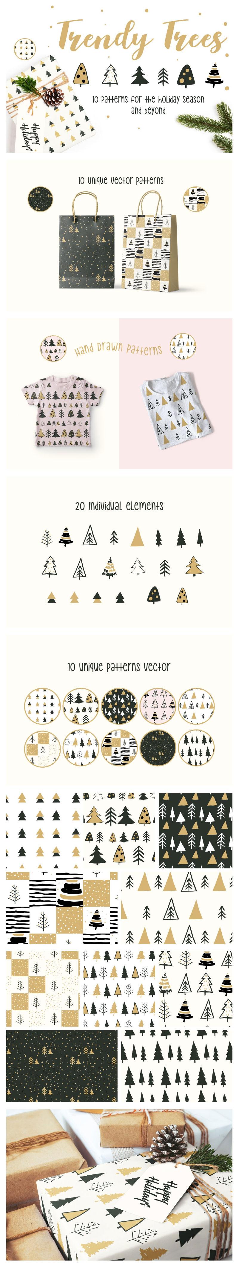10款小清新手绘树木图案,AI源文件