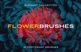 15朵鲜花Photoshop笔刷