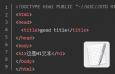 Mac系统 用文本编辑代码的方法