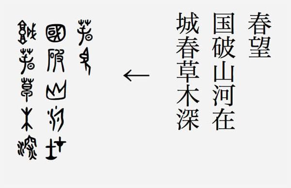 14款免费可商用的日文字体
