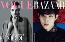 5款时尚杂志封面常用的英文字体