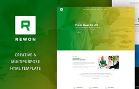现代简约企业网站模板,PSD源文件