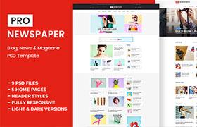 新闻Vlog和杂志PSD模板