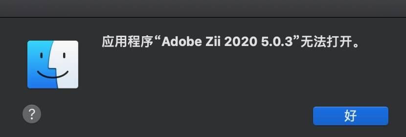 MAC OS Catalina 10.15后 无法安装第三方应用的解决方法