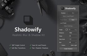 PS插件:Shadowify 高级感投影插件