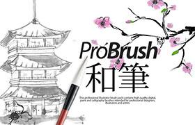 日式墨水风AI画笔