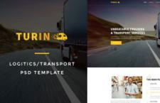 物流运输企业网站模板,PSD源文件