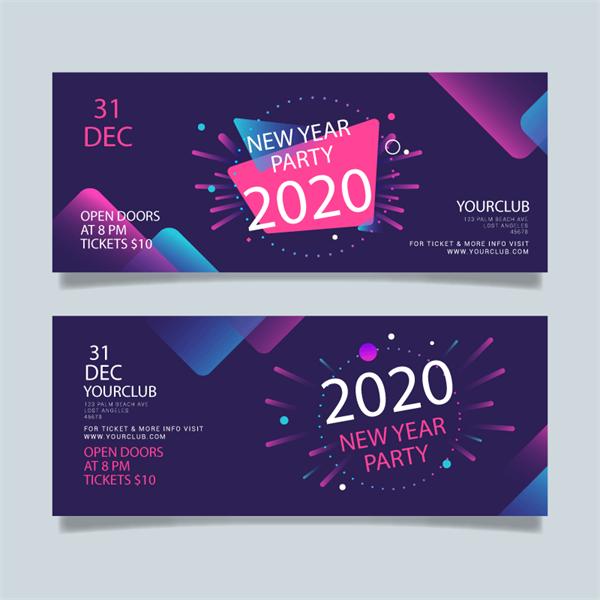 20张新年2020创意字体矢量素材,AI源文件