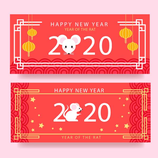 15张2020鼠年海报Banner广告图,AI源文件