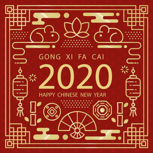 2020新年春节元素设计素材,AI源文件