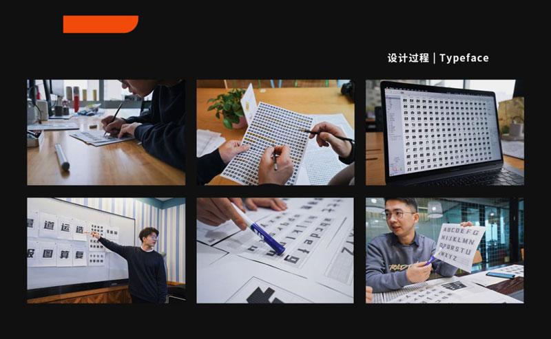 优设标题黑中文字体,免费可商用