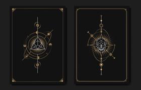 9张塔罗牌星座卡片矢量素材,AI源文件