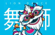 4张舞狮插图矢量素材,AI源文件
