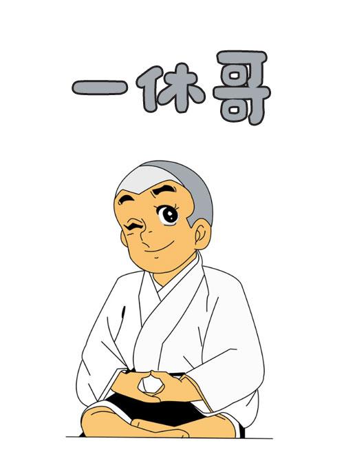 16款动漫字体合集