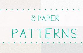 8种素色纸张纹理背景,pat格式