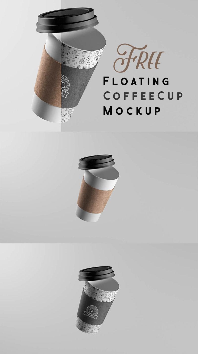 咖啡纸杯VI模板,PSD格式