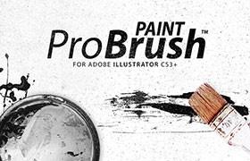 7支高品质水墨画AI笔刷