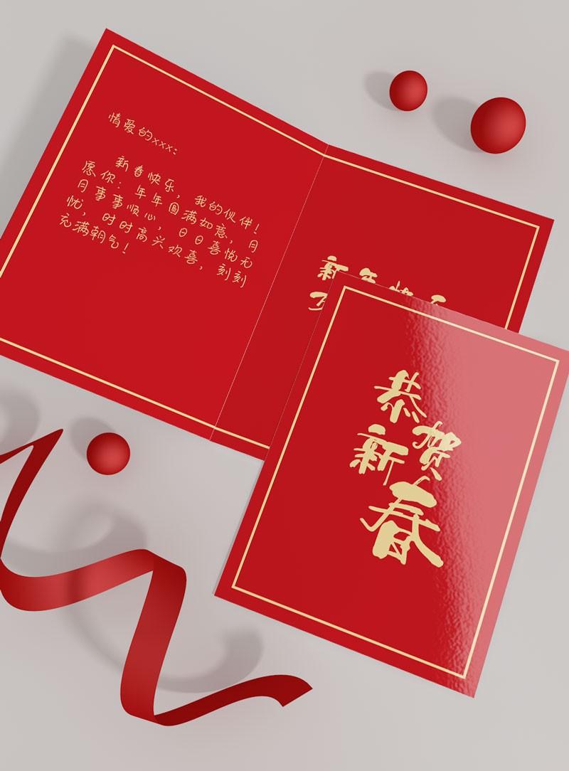 素材集市「滚滚体」第二款原创中文字体