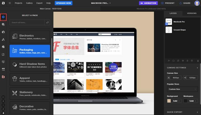 Artboard Studio:在线产品样机生成工具