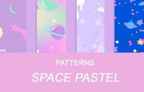 5种太空粉彩背景,pat格式