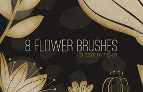 8个花朵PS笔刷