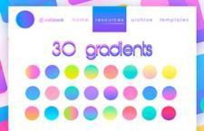 30种荧光色PS渐变预设,grd格式