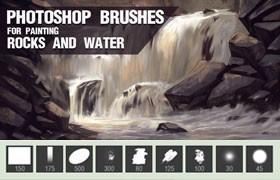 Photoshop岩石和水流专用画笔